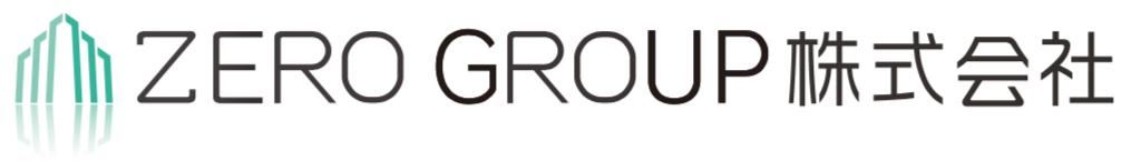 ZEROGROUP(ゼログループ)株式会社